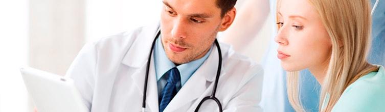 Консультация врачей в Запорожье