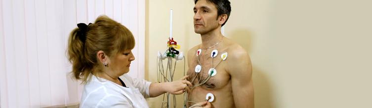В медицинском центре Мединвест в Запорожье можно сделать холтеровское мониторирование сердца