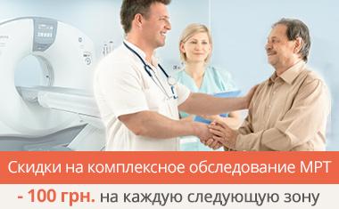 МРТ — 100 гривень